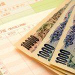 株式投資型クラウドファンディングの第1号が登録!