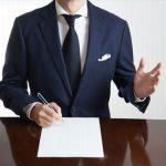残業代請求の労働審判で、会社側が主張すべき4つの反論と、答弁書のポイント