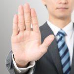 業務中の「私用メール」・「LINE」を完全禁止することは可能?